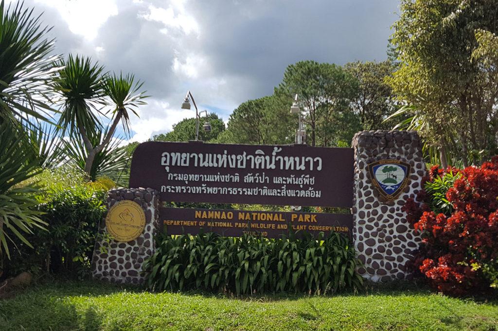 Nam Nao