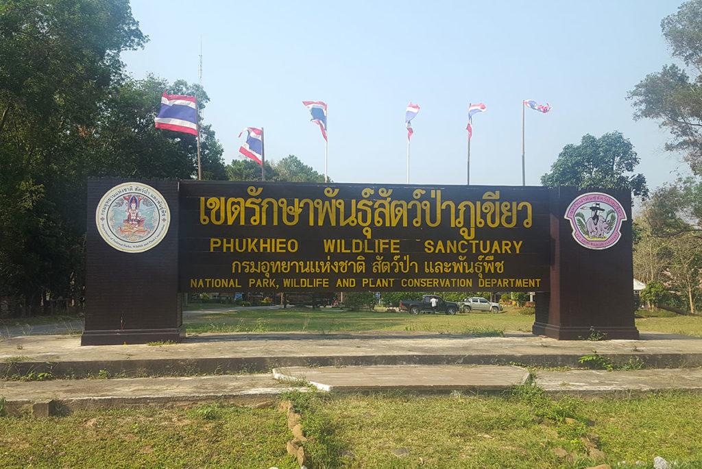 Phu Khiao