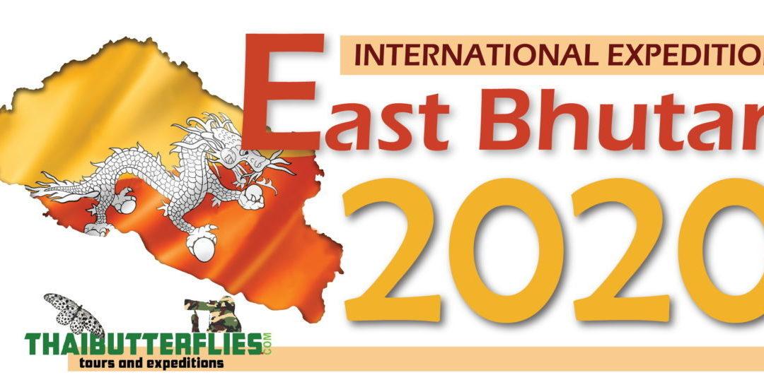 East Bhutan 2020